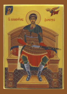 Дмитрий Солунский Русская икона