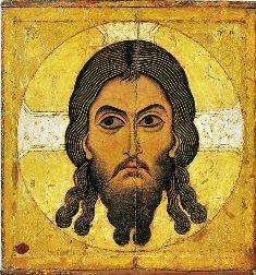 Новгородская икона 12 века Спас Нерукотворный