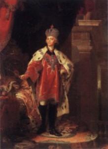 боровиковский портрет императора