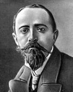 А.Горский