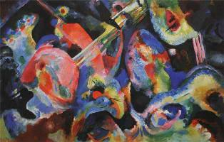 """Кандинский В. Импровизация """"Потоп"""", 1913"""