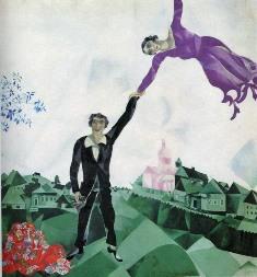 М.Шагал. Прогулка, 1918
