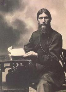 г. распутин