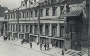 МХАТ, Москва, Камергерский пер.