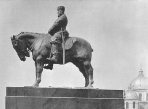 П.Трубецкой. Памятник Александру III