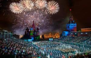 Москва 868