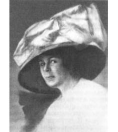 Е.Надгроцкая