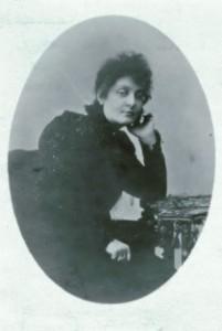 А.Вербицкая
