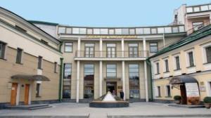 Дом русского зарубежья в Москве