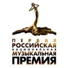 Эмблема конкурса