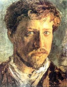 Серов портрет