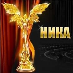 "эмблема премии ""Ника"""