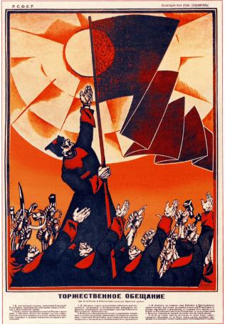 Октябрьская революция в живописи реферат 5417