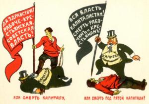Октябрьская революция в живописи реферат 9212